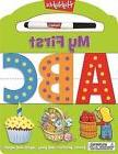 My First ABC by Board Books Book  New
